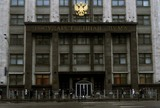 ГД просит президента РФ защитить население Крыма от произвола