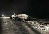 Очевидец рассказал детали крушения вертолета с Хайруллиным под Казанью