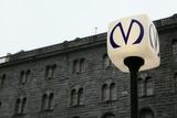 Дело о теракте в петербургском метро направлено в суд