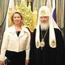 Патриарх вручил Светлане Медведевой высшую церковную награду