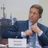 Олимпийский комитет России возглавил Александр Поздняков