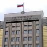 Счетная палата подсчитала дефицит российского бюджета-2015