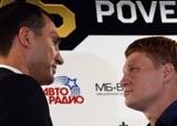 Поветкин: Моя цель - не взять реванш у Кличко, а стать лучшим