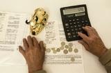 Депутаты готовят законопроект о запрете взимать комиссию при платежах за ЖКУ