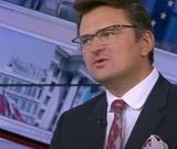 Глава МИД Украины предложил ЕС ввести секторальные санкции против России