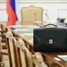 Депутат Госдумы призвал Голодец и Топилина уйти в отставку