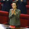 Тетя главы КНДР могла лечиться от болезни сердца в РФ