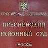 Фонд Навального подал в суд на генпрокурора Чайку