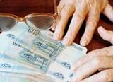 Минфин предложил удвоить пенсионные взносы индивидуальных предпринимателей