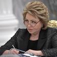 Валентина Матвиенко может покинуть Совет Федерации