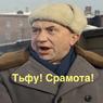 Власти Петербурга проверят жалобу на демонстрацию обнажённых скульптур в Эрмитаже