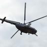 МЧС: Шесть человек пострадали при жесткой посадке вертолета на Камчатке