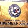 """НТВ+"" заплатит 1,98 млрд рублей за показ сезона чемпионата РФПЛ"