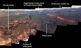 Астрономы показали последнюю панораму Марса, отправленную Opportunity