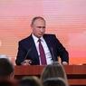 Путин рассказал, как российские лётчики прикрывали его самолет по пути в Сирию