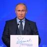 Путин рассказал, как бороться с проблемами в здравоохранении