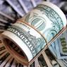 Состояние «очень богатых» людей в мире превысило $26 трлн