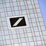 Дойче банк сворачивает свои операции в России