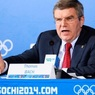 Бах призвал чаще проводить международные соревнования в Сочи