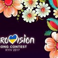 Вице-премьер Украины и журналисты осмотрели главную сцену «Евровидения-2017»