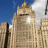 МИД РФ прокомментировал отправку десантников США на Украину