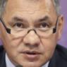 В Никарагуа ответили на заявление Сергея Шойгу о военных базах