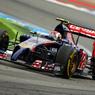 """Гонка этапа """"Формулы-1"""" Гран-при Японии остановлена из-за тайфуна"""