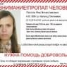 В Калуге пропала 18-летняя Яна Попова
