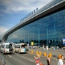 В Домодедово из-за угрозы взрыва задержали рейс в Токио