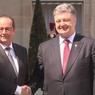 В Елисейском дворце проходят переговоры Порошенко с Олландом
