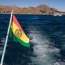 Боливия открывает безвизовый въезд  для россиян