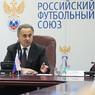 РФС отменила лишние платежи и утечки стенограмм с заседаний