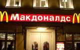 В России предложили ввести санкции против McDonald's
