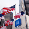 General Motors может получить рекордный штраф за сокрытие дефектов