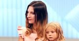 Внучка Сергея Лемоха вернулась в семью из центра для сирот
