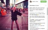 Татьяна Навка станцевала на Таймс сквер