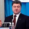 Петр Порошенко вновь пообещал бороться за Донбасс и Крым