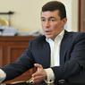 Минтруда РФ: Поздний выход на пенсию должен стать выгодным