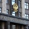 В Госдуме предупредили о риске для миллионов россиян остаться без работы