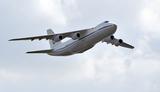 Украинские авиакомпании просят разрешить полеты в Россию