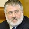 Арестовано московское имущество Коломойского