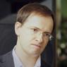Минкультуры объяснило, за что уволило директора Новосибирской оперы