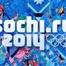 Состав сборной России на Олимпиаду в Сочи окончательно утвержден