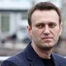 Германия собирается обсудить результаты обследования Навального с партнерами по ЕС и НАТО