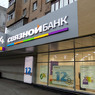 Связной банк заявил о закрытии своих отделений