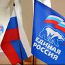 Единая Россия: отдел кадров в Астрахани работал спустя рукава