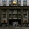 Парламентарии обсудят 2 декабря проект закона об увеличении финансирования партий