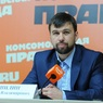 Пушилин официально вступил в должность главы непризнанного ДНР