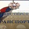 Минтранспорта РФ уполномочено успокоить прогнозом по авиатопливу
