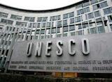 МИД РФ: ЮНЕСКО может работать в Крыму только с согласия Москвы